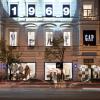 За покупками в Gap: Теперь и в Украине