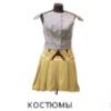 Интернет магазин одежды my-fashion.ua
