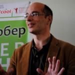 Бернар Вербер в Киеве