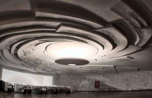 киевское метро станция Театральная, спираль времени